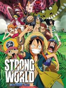 One Piece Movie Strong World Anime One Piece Movies
