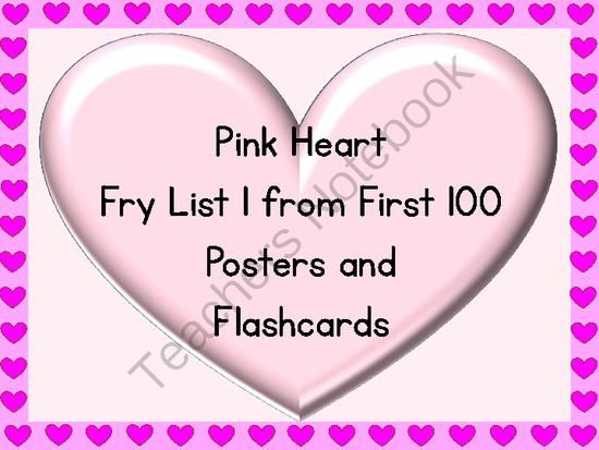 pink heart fry list 1 from 1st 100 sight word posters and