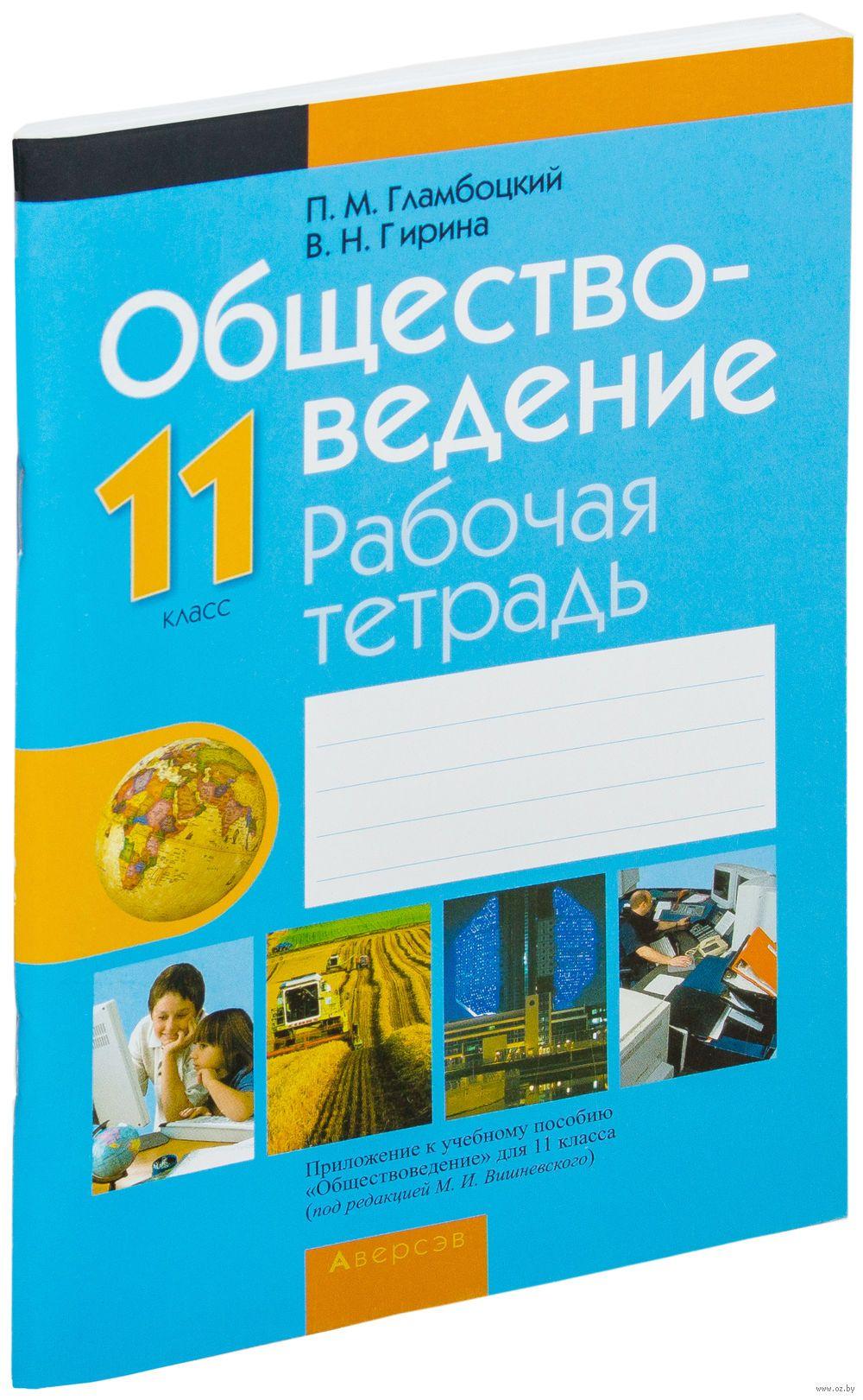 Русский язык 7 класс итоговая аттестация типовые тестовые задания д а хаустова распечатать