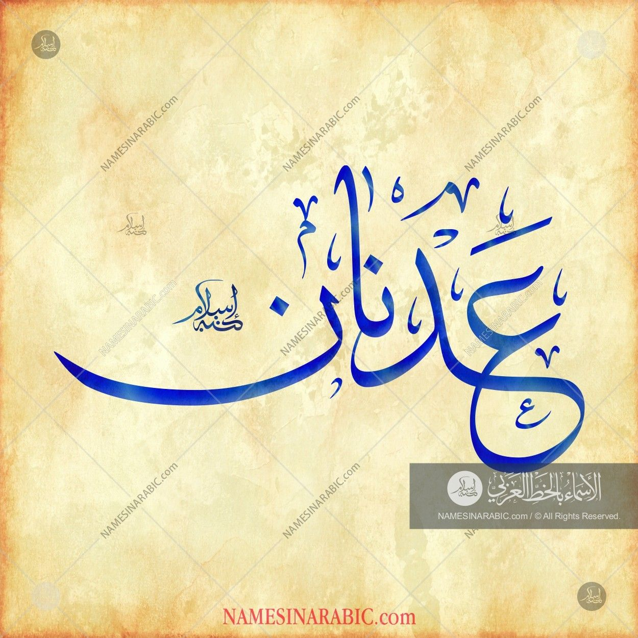 Adnan Name In Arabic Calligraphy Islamic Calligraphy Painting Calligraphy Name Calligraphy