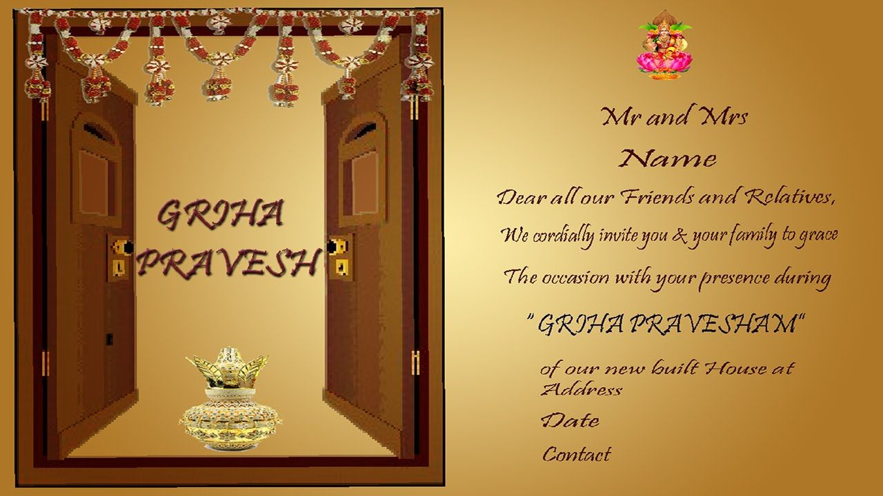 How To Design A House Warming Invitation Card In Photo With