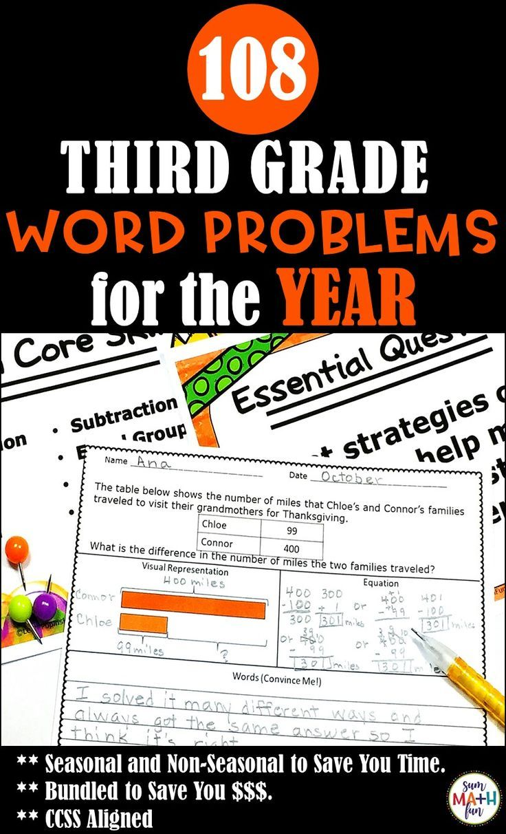 Word Problems - Multiple Operations - For the Year