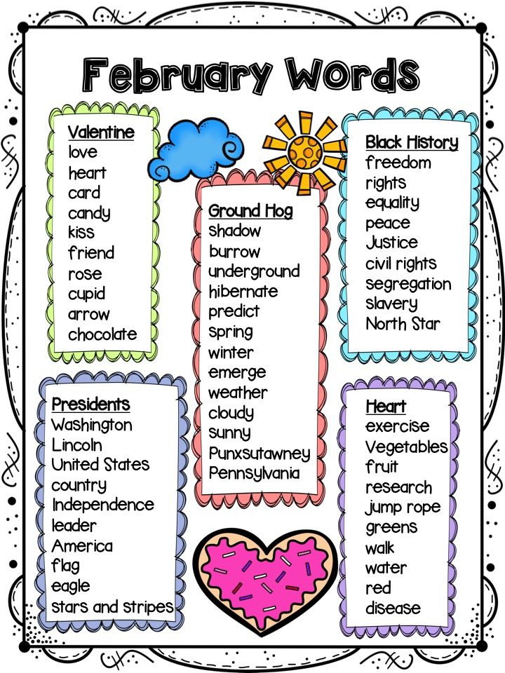 free february word lists for your projects and activities rockinresources tpt free lessons. Black Bedroom Furniture Sets. Home Design Ideas