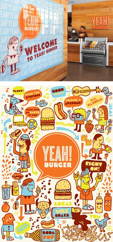 Yeah Burger / 중요한 것은 일차적으로 소비자의 눈길을 끌 수 있는 컨셉. 그리고 이를 뒷받침해 줄 수 있는 퀄리티.