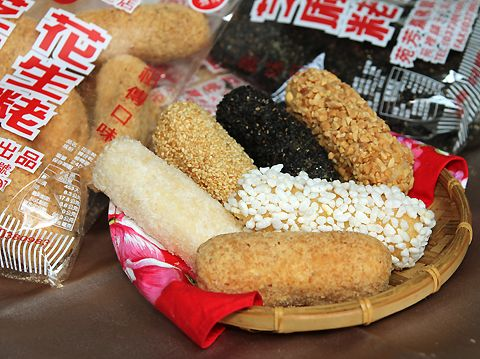 Lao (粩) , a Taiwanese traditional pastry, is made of taro