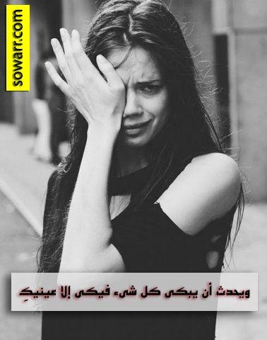 6fbd122c5cedf صور مضحكة ، صور اطفال ، صور و حكم ، موقع صور، arabic quotes