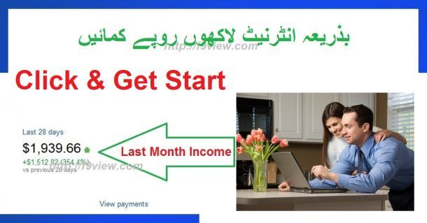 read out how get online jobs for students without investment and registration fee in pakistan work at home jobs how to make money by internet - Online Jobs From Home For Students