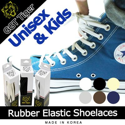 [S$7.90][GGT Tiger] Unisex/Kids High Top Sneakers Comfortable Elastic Rubber Shoelaces (3Types/6colors)