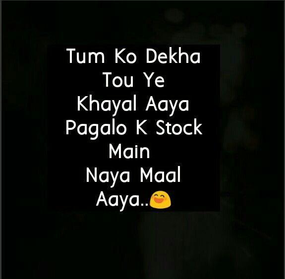 Hahahh | s pathan | Company logo, Logos, Tech companies