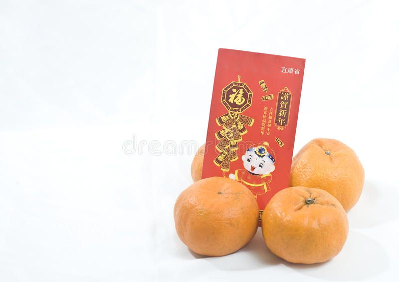 Mandarin Oranges And Chinese New Year Red Packet Famous In Chinese Community Sponsored Chinese Year Mandarin Ora With Images Mandarin Orange Red Packet Oranges