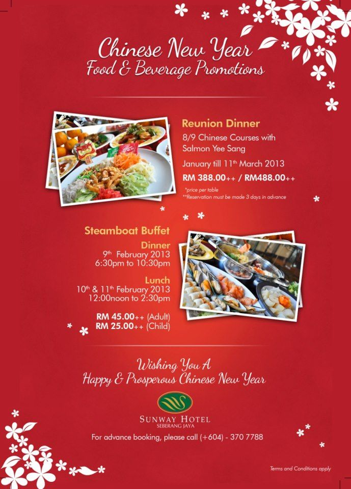 Chinese New Year Food Beverage Promotions Food Chinese New Year Food New Year S Food