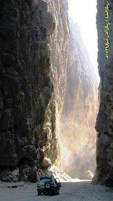 وادي طيب اسم في مقنا بخليج العقبة بشمال المملكة Saudi Arabia Yemen