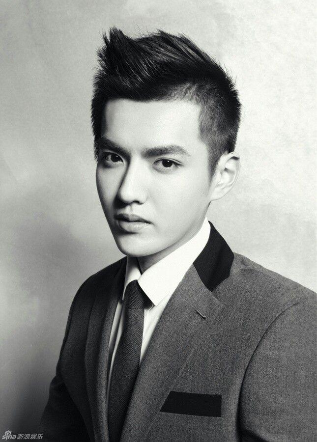 Exo S Xoxo Album Official Portrait Photoshoot Kris
