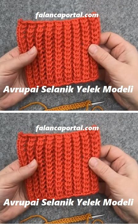 Avrupai Selanik Yelek Modeli #bonnets
