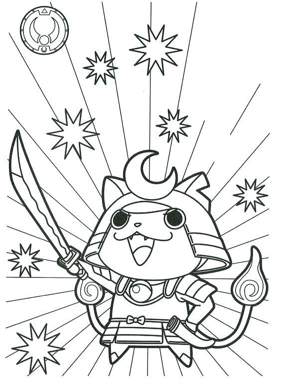 Resultat De Recherche D Images Pour Dessin Yo Kai Watch
