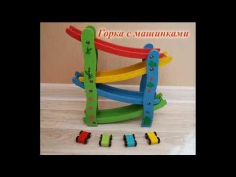 Наши деревянные игрушки - Обзоры наших любимых игрушек ...