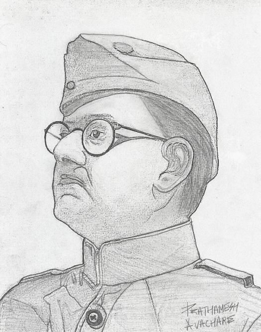 Room Drawing Pencil: 10 Most Inspiring Quotes By Netaji Subhas Chandra Bose