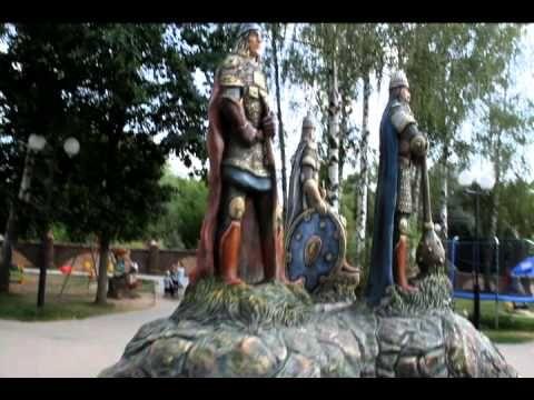 Детский парк Три богатыря Козельск фото | Путешествие в ...