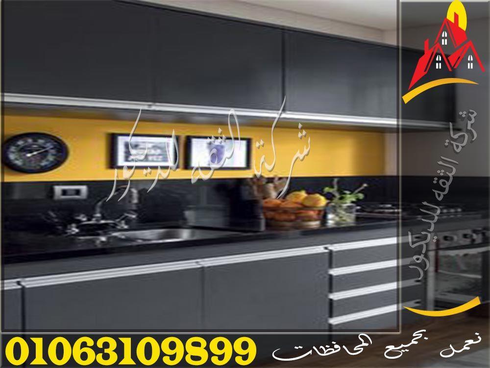 تصميمات مطابخ اكريليك حديثة Kitchen Cabinets Kitchen Home