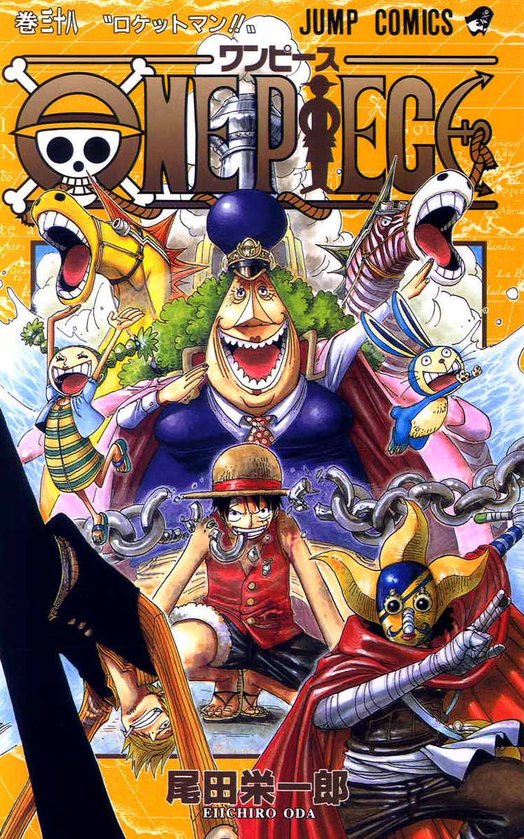 Volume Covers Manga Anime One Piece One Piece Comic One Piece Manga