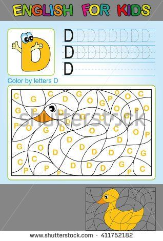 Color By Letters D Coloring Book For Children Spelling And Games Kids We Study Write Capital Of The English Alphabet