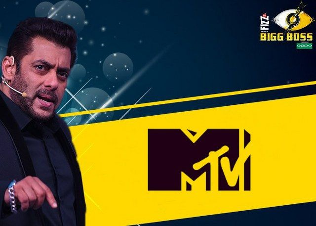MTV Bigg Boss 11 Extra Dose 12th January 2017 unseen episode watch