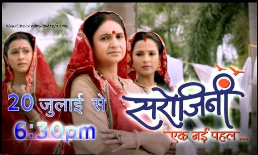 Sarojini 15th March 2016 Watch Online Full Episode   Tv