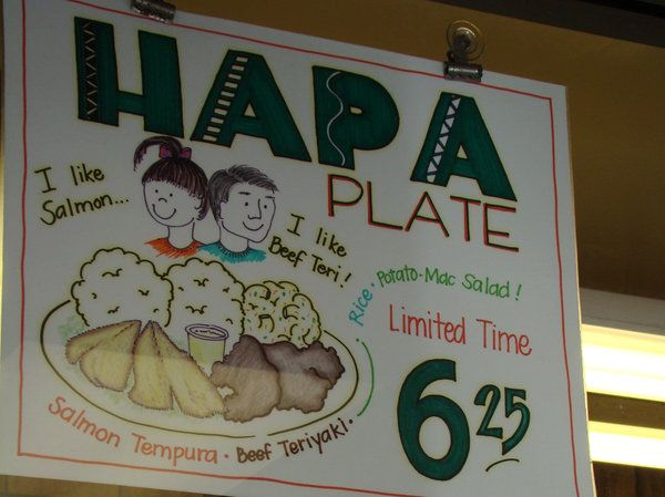 """What you find when you search for """"hapa"""" images on Flickr — """"Limited Time""""!"""