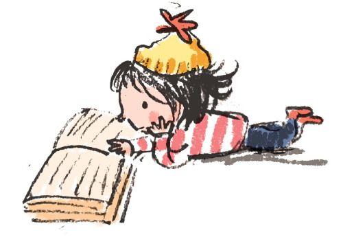 Me entusiasman los libros de aventuras. Nos aventuramos a leer? (il·lustración de Kate Alizadeh)