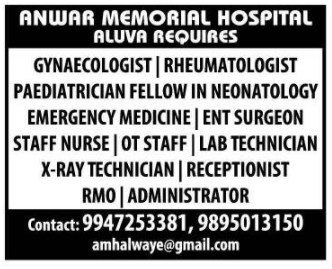 Anwar Memorial Hospital Aluva Wanted Gynaecologist Rheumatologist