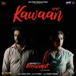 Download Kawaan By Kamal Khan Mp3 Song In High Quality Vlcmusic Com Mp3 Song Mp3 Song Download Pop Mp3