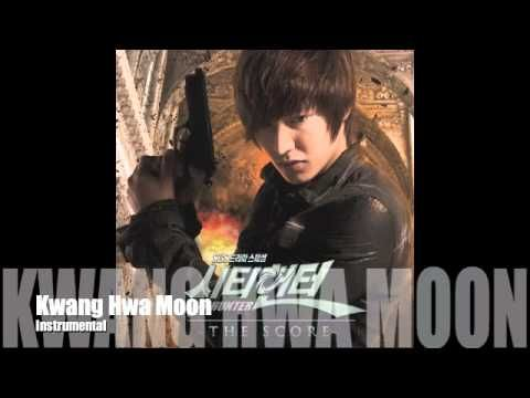 City Hunter (OST): Kwang Hwa Moon - Instrumental