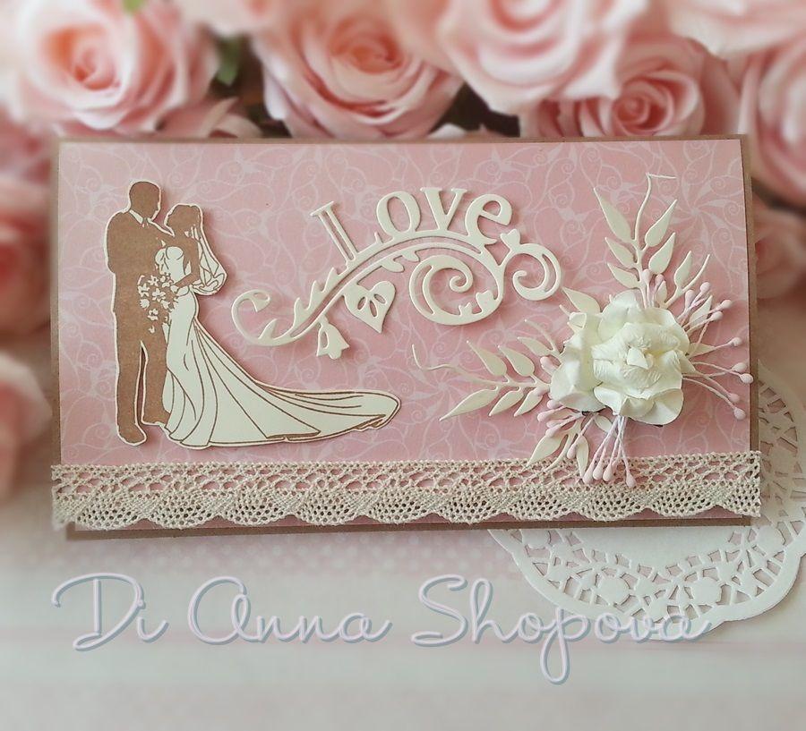 Luxury Wedding Handmade Money/Voucher/Gift Card Envelope