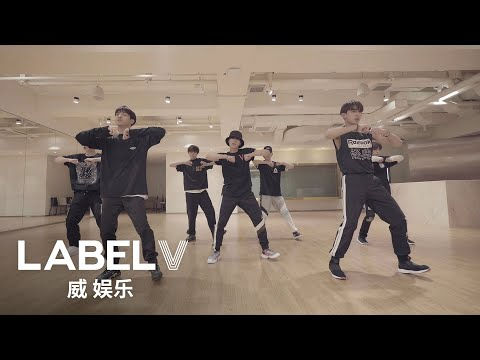 WayV 威神V '无翼而飞 (Take Off)' Dance Practice YouTube in