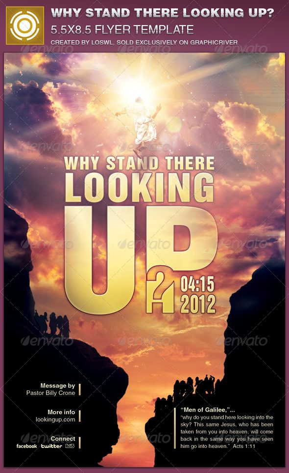 Why Stand There Looking Up? Church Flyer Template Flyer template - church flyer template