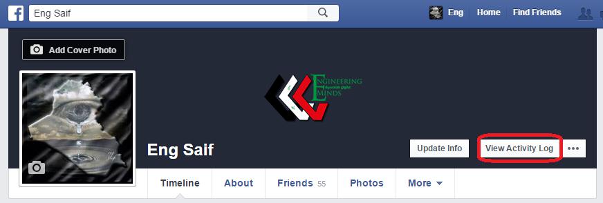 كيفية حذف عمليات البحث السابقه في الفيسبوك | مدونة عقول هندسية