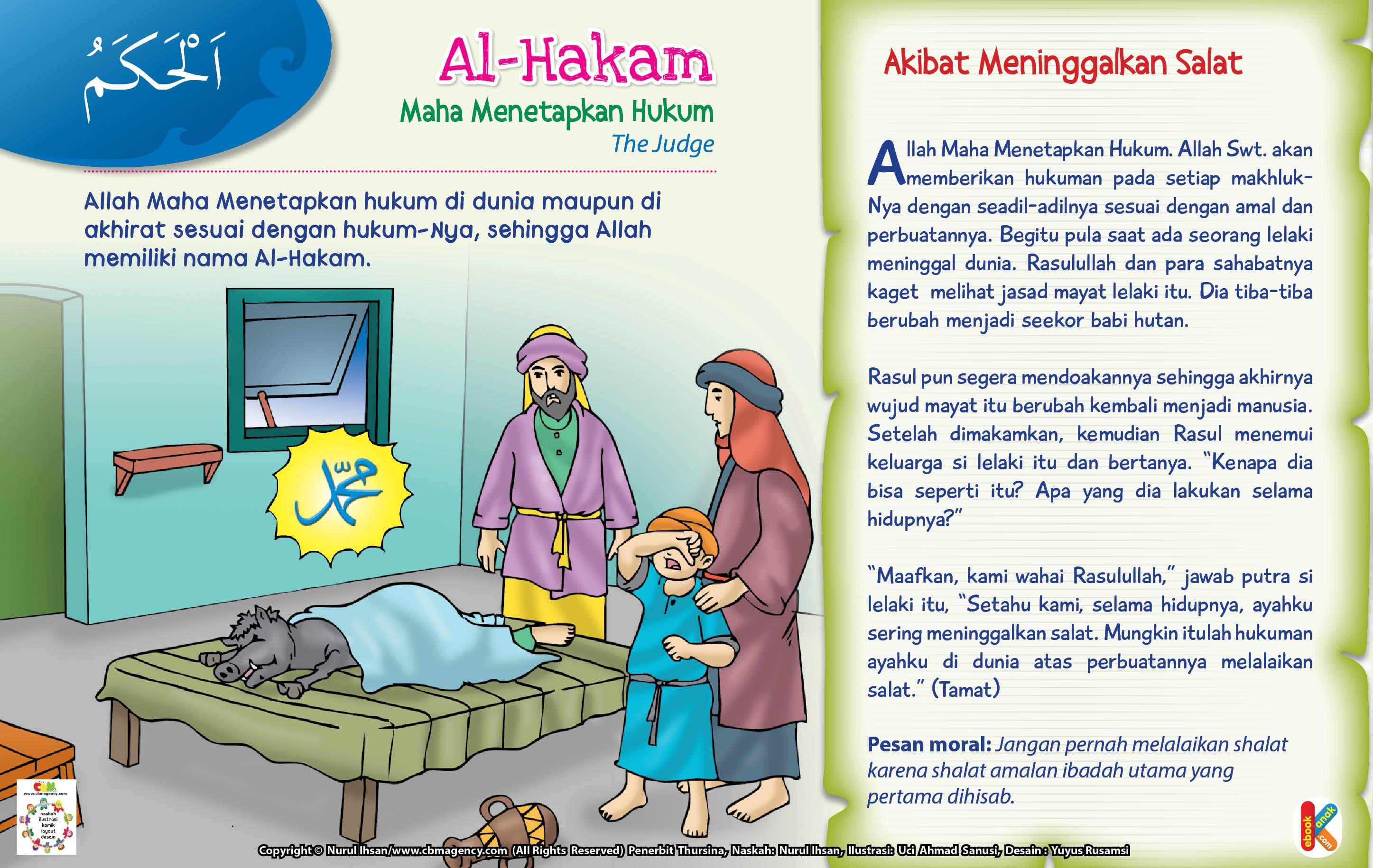 Kisah Asma'ul Husna AlHakam Perawatan anak, Anak, Islam