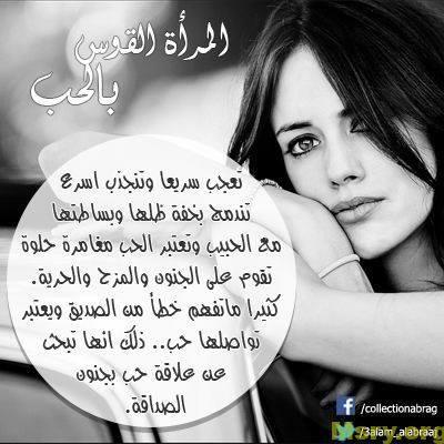 حظك اليوم برج القوس اليوم وغدا موقع مصري Love Husband Quotes Romantic Words Husband Quotes