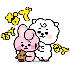 LINE Official Stickers - Super Spring Snoopy Animated Stickers Example with GIF Animation