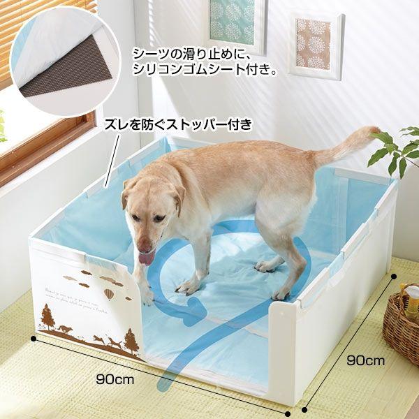 やわらかプラダントイレ 大型犬用室内トイレ ペット用品の通販サイト ペピイ Peppy 犬のトイレ 犬 犬のケージアイデア
