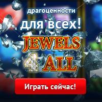 100р в подарок игровые автоматы игры для андроид казино скачать бесплатно