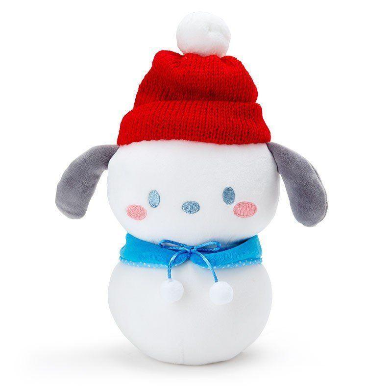 Cinnamoroll Sanrio Mascot holder Plush chain Mu-nugurumi winter Japan Free Ship