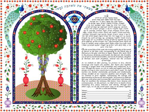 Tree in the Garden of Love by Naomi Broudo