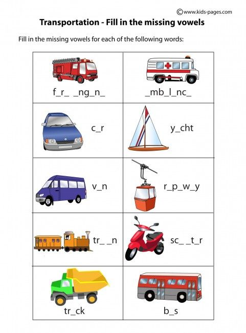 transportation worksheets for kids crafts and worksheets for