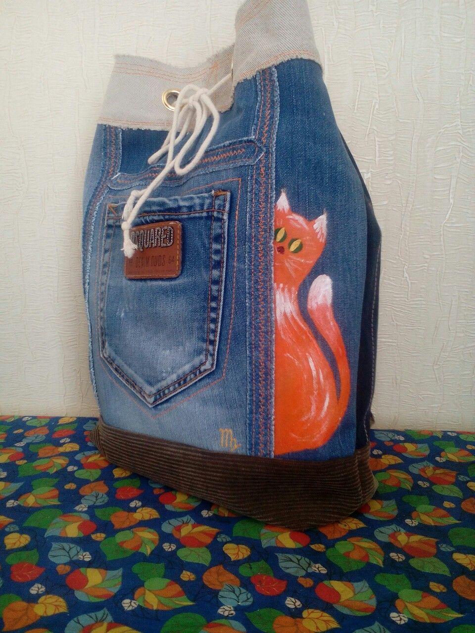 Котолисичкин рюкзак