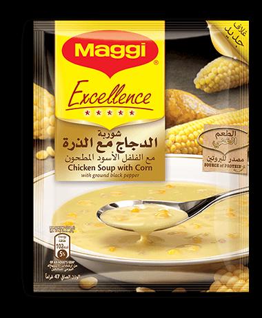 شوربة الدجاج مع الذرة من ماجي إكسيلانس Ramadan Recipes Cream Of Spinach Soup Iftar Recipes