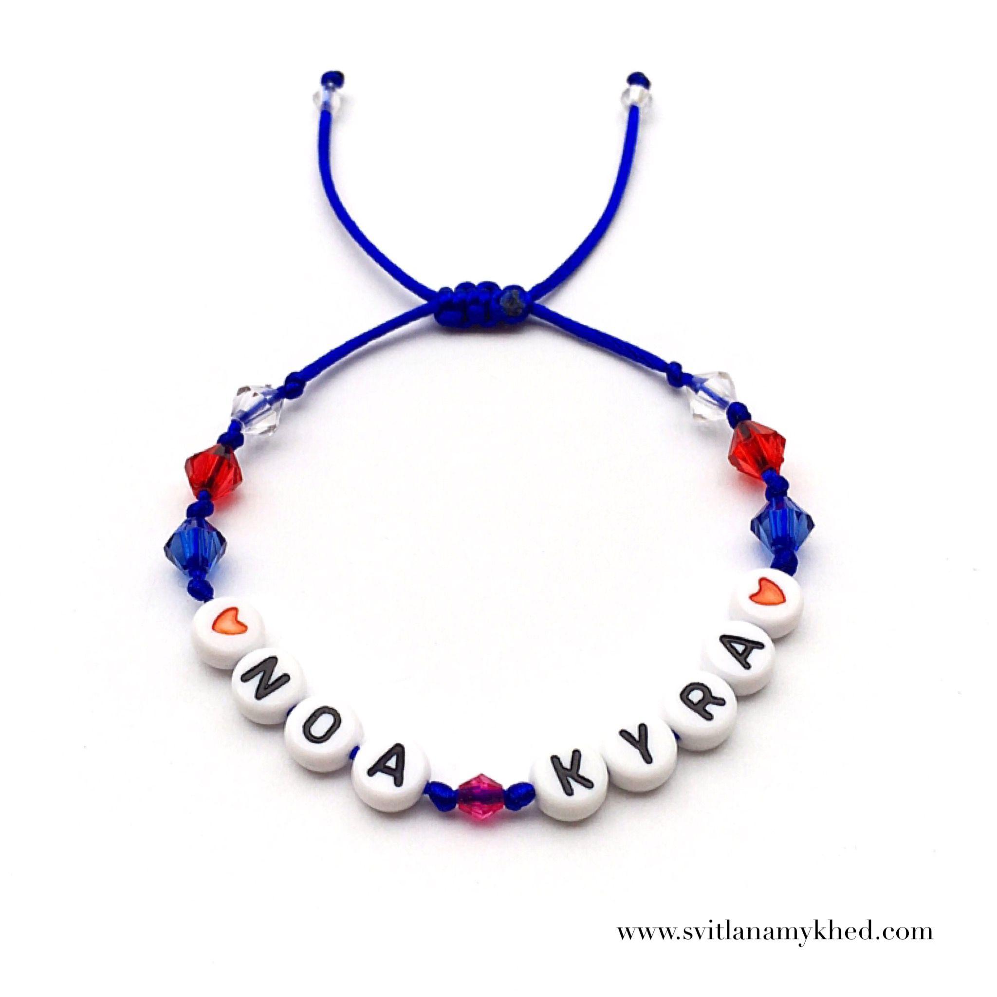collier perle prenom