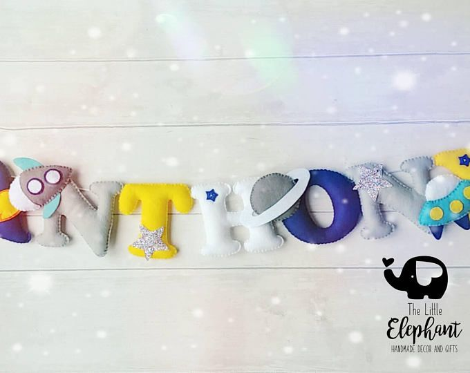 outer space felt name garland space theme name banner nursery wall