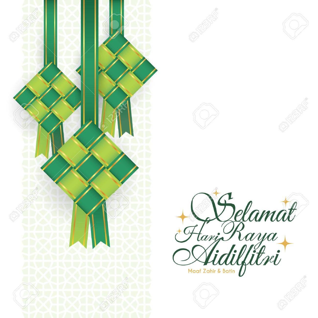 Hasil Carian Imej Untuk Ketupat Hari Raya Aidilfitri Greeting Card Design Eid Card Designs Greeting Card Template