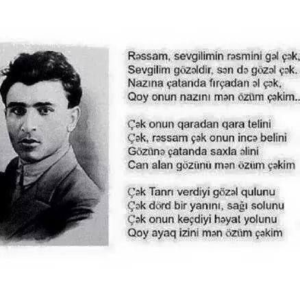 Gozel Bir Azerbaycan Seir I Historical Historical Figures Ace